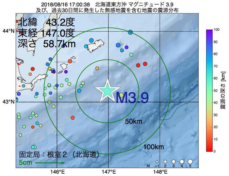 地震震源マップ:2018年08月16日 17時00分 北海道東方沖でM3.9の地震