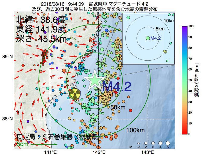 地震震源マップ:2018年08月16日 19時44分 宮城県沖でM4.2の地震