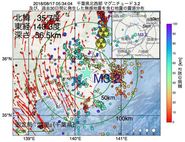 地震震源マップ:2018年08月17日 05時34分 千葉県北西部でM3.2の地震