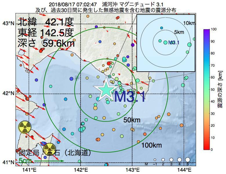 地震震源マップ:2018年08月17日 07時02分 浦河沖でM3.1の地震