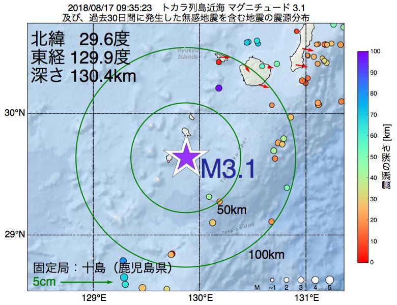 地震震源マップ:2018年08月17日 09時35分 トカラ列島近海でM3.1の地震