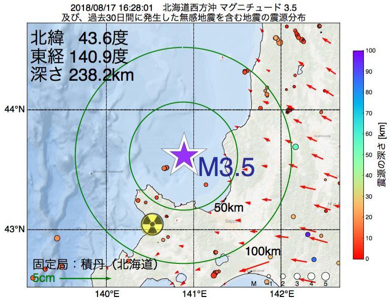 地震震源マップ:2018年08月17日 16時28分 北海道西方沖でM3.5の地震