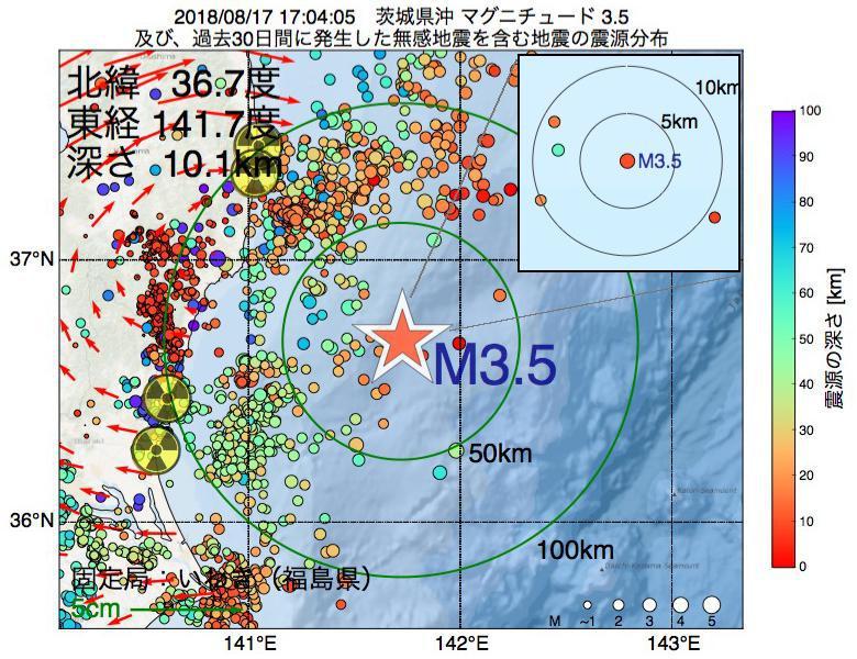 地震震源マップ:2018年08月17日 17時04分 茨城県沖でM3.5の地震