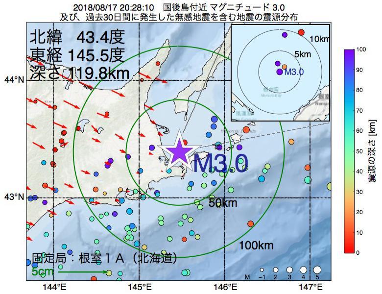 地震震源マップ:2018年08月17日 20時28分 国後島付近でM3.0の地震