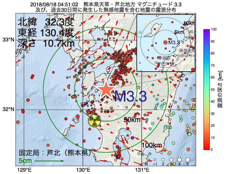 地震震源マップ:2018年08月18日 04時51分 熊本県天草・芦北地方でM3.3の地震