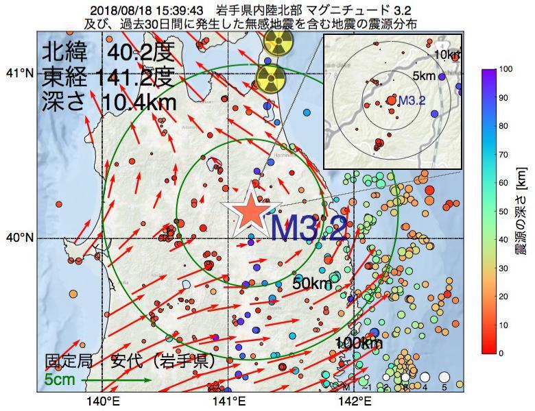地震震源マップ:2018年08月18日 15時39分 岩手県内陸北部でM3.2の地震