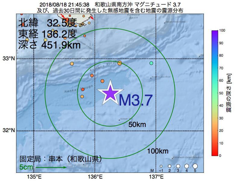 地震震源マップ:2018年08月18日 21時45分 和歌山県南方沖でM3.7の地震