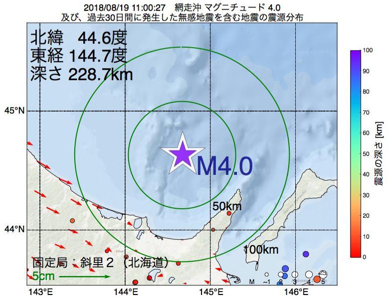 地震震源マップ:2018年08月19日 11時00分 網走沖でM4.0の地震