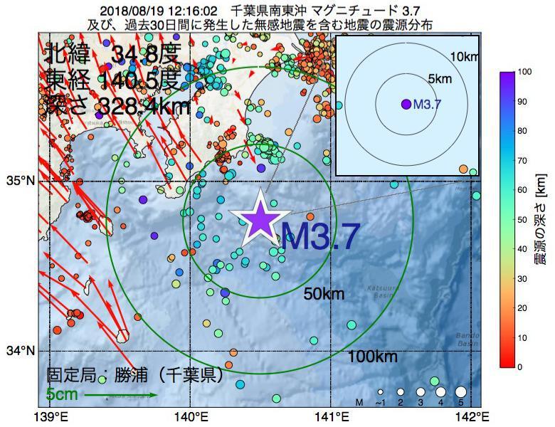 地震震源マップ:2018年08月19日 12時16分 千葉県南東沖でM3.7の地震