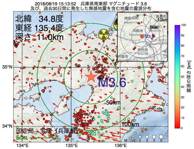 地震震源マップ:2018年08月19日 15時13分 兵庫県南東部でM3.6の地震