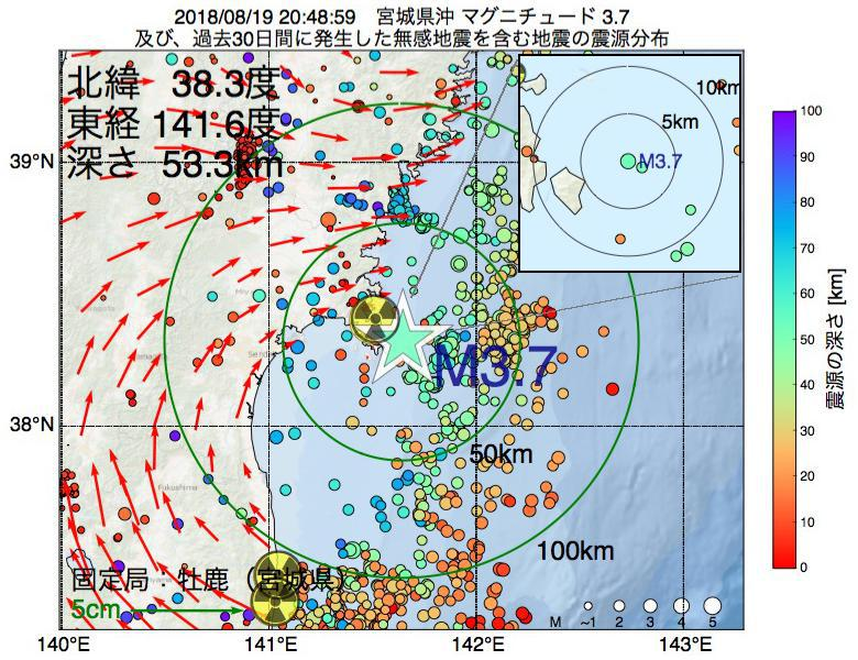 地震震源マップ:2018年08月19日 20時48分 宮城県沖でM3.7の地震