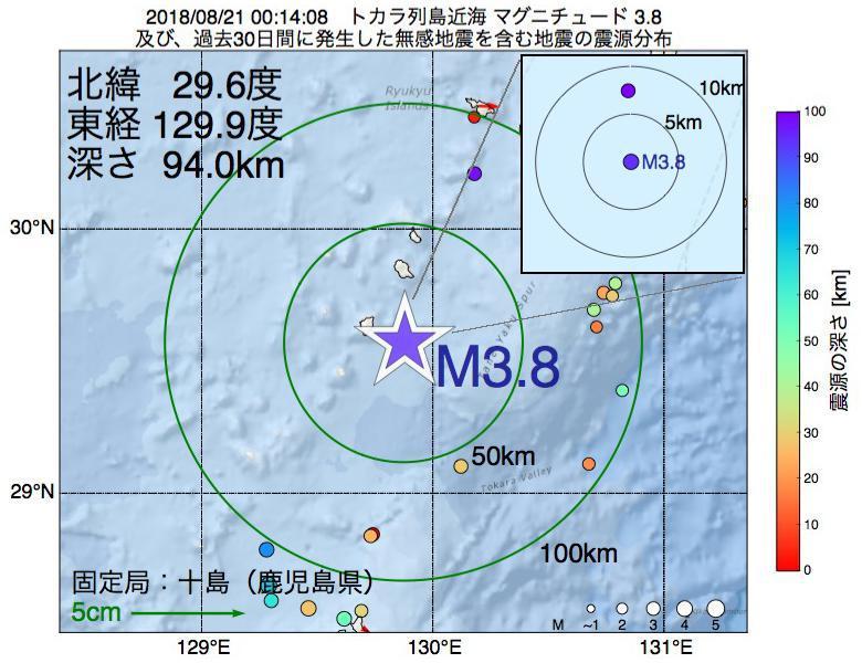 地震震源マップ:2018年08月21日 00時14分 トカラ列島近海でM3.8の地震