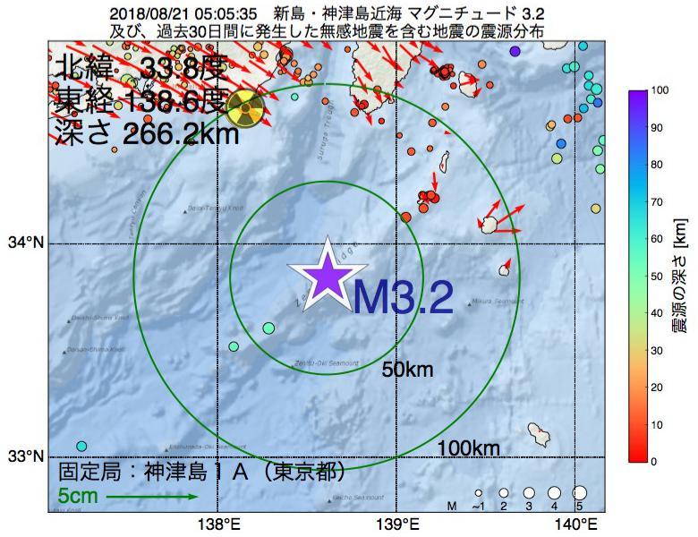 地震震源マップ:2018年08月21日 05時05分 新島・神津島近海でM3.2の地震