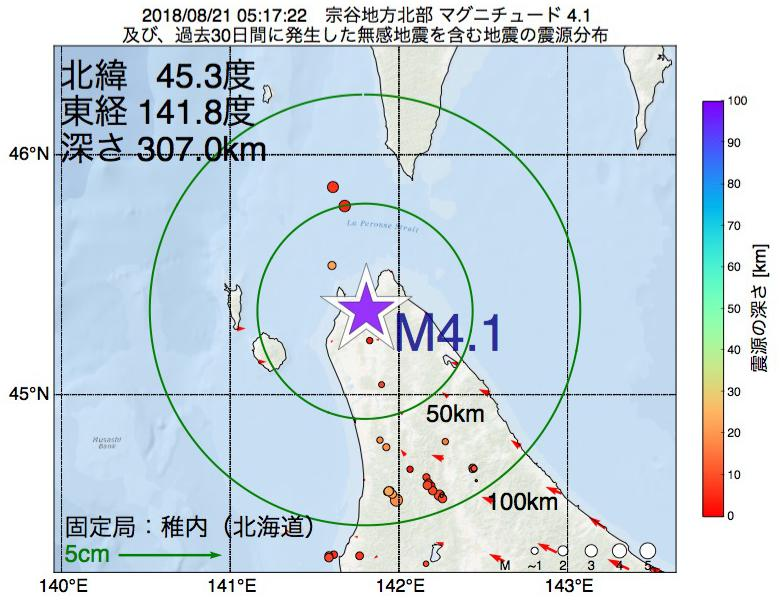地震震源マップ:2018年08月21日 05時17分 宗谷地方北部でM4.1の地震