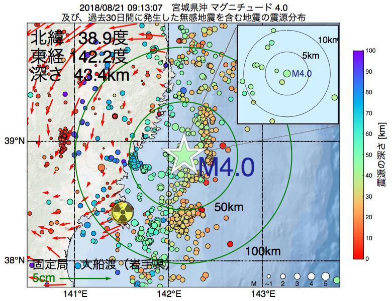 地震震源マップ:2018年08月21日 09時13分 宮城県沖でM4.0の地震