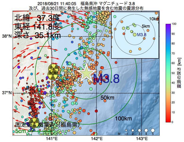 地震震源マップ:2018年08月21日 11時40分 福島県沖でM3.8の地震