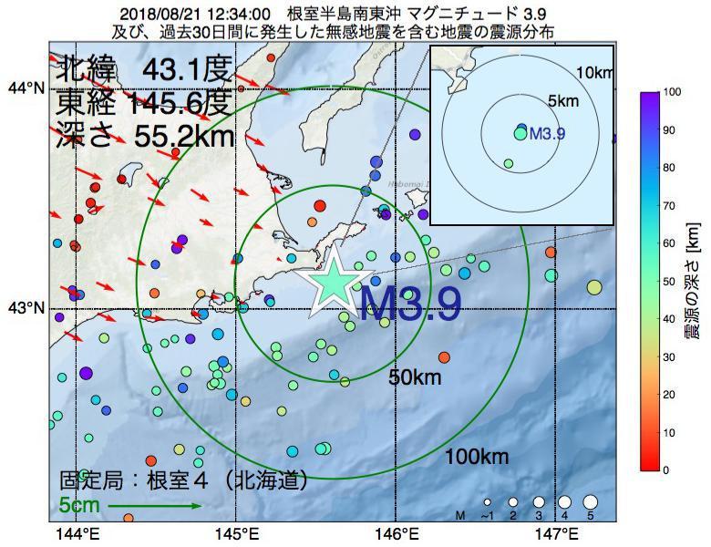 地震震源マップ:2018年08月21日 12時34分 根室半島南東沖でM3.9の地震
