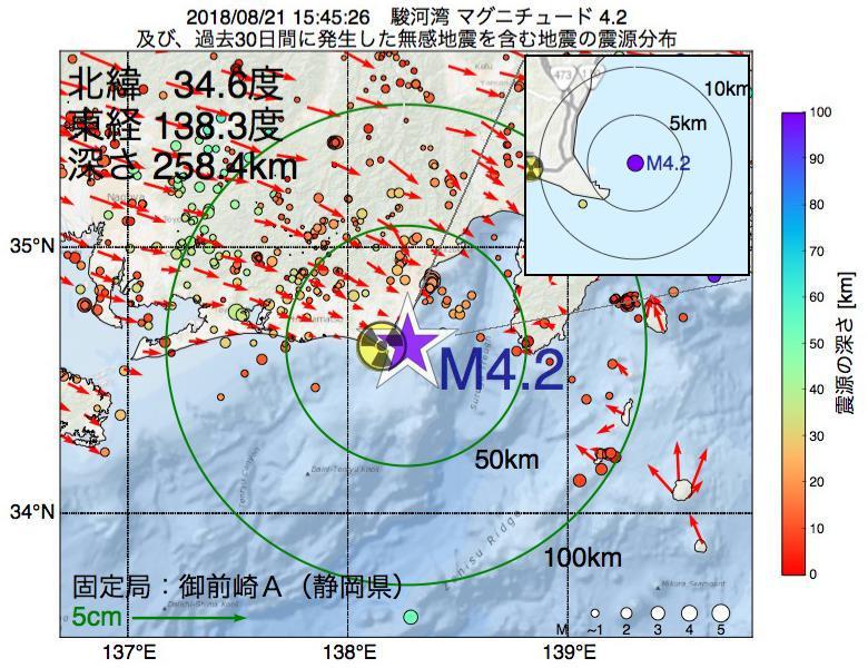 地震震源マップ:2018年08月21日 15時45分 駿河湾でM4.2の地震