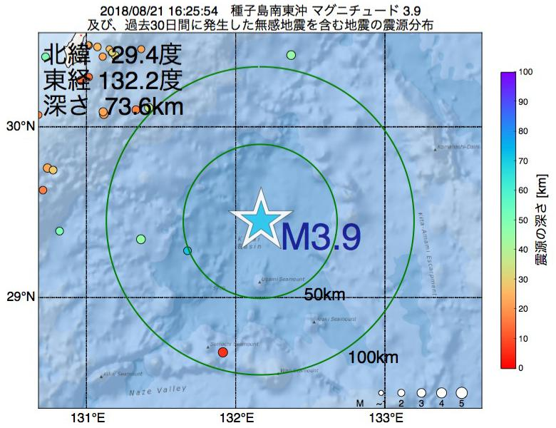 地震震源マップ:2018年08月21日 16時25分 種子島南東沖でM3.9の地震