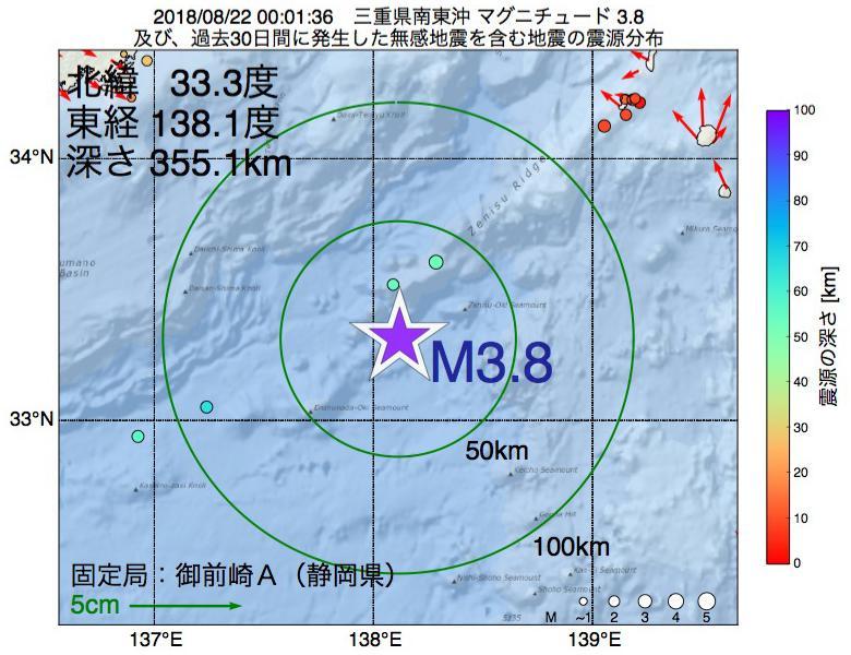 地震震源マップ:2018年08月22日 00時01分 三重県南東沖でM3.8の地震