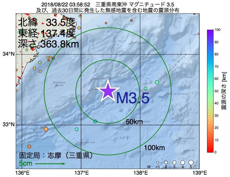 地震震源マップ:2018年08月22日 03時58分 三重県南東沖でM3.5の地震