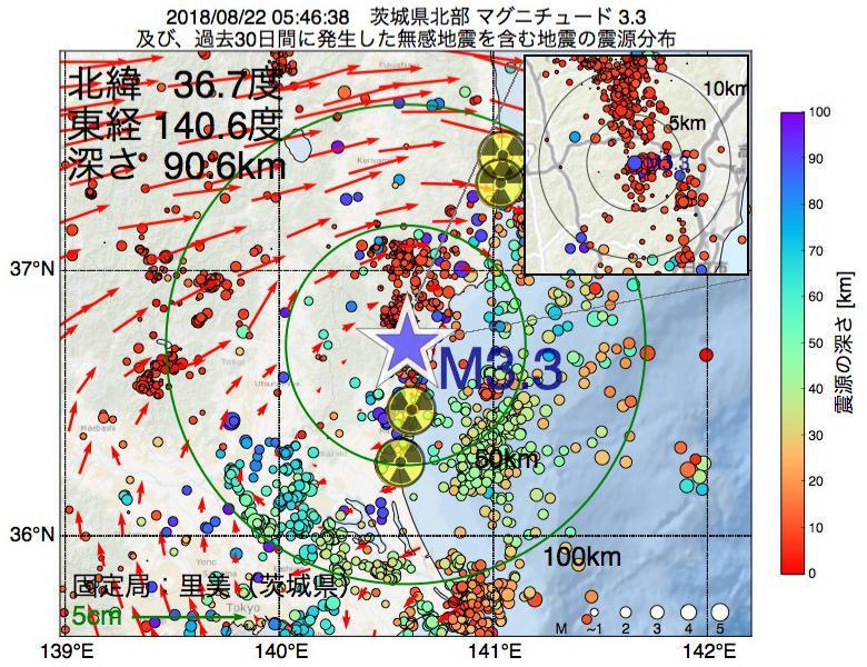 地震震源マップ:2018年08月22日 05時46分 茨城県北部でM3.3の地震