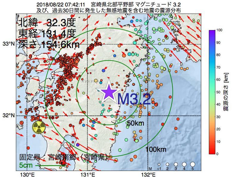 地震震源マップ:2018年08月22日 07時42分 宮崎県北部平野部でM3.2の地震