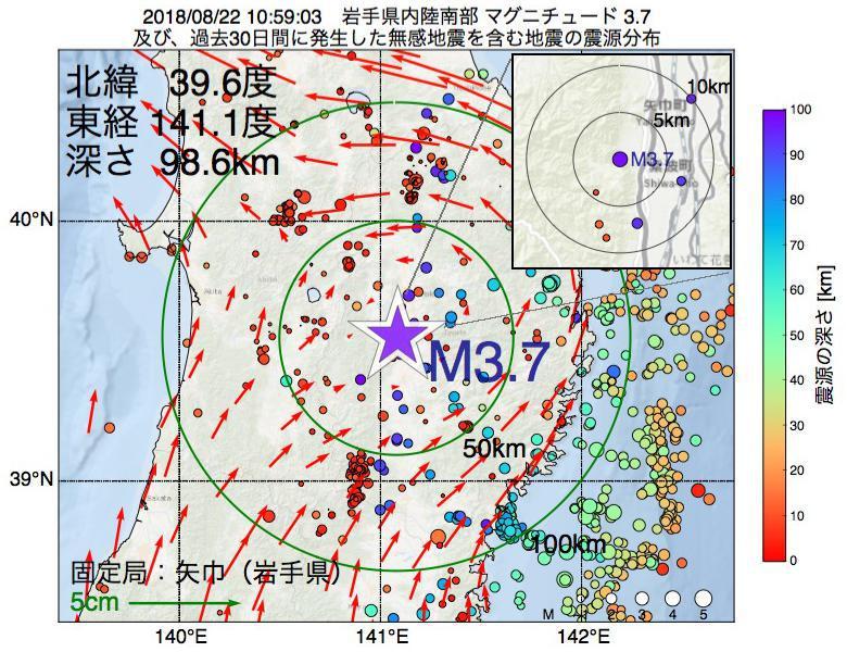 地震震源マップ:2018年08月22日 10時59分 岩手県内陸南部でM3.7の地震