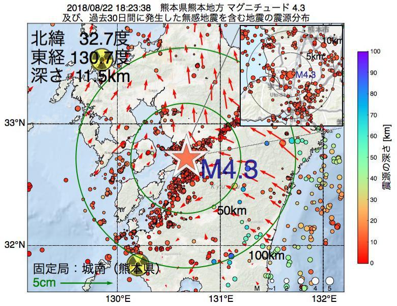 地震震源マップ:2018年08月22日 18時23分 熊本県熊本地方でM4.3の地震