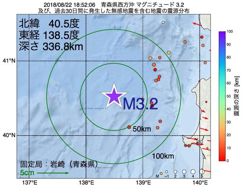 地震震源マップ:2018年08月22日 18時52分 青森県西方沖でM3.2の地震