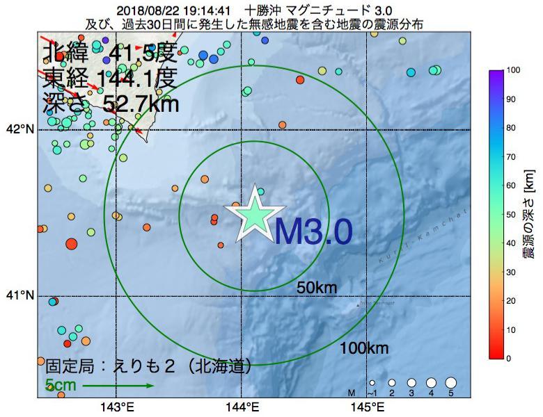 地震震源マップ:2018年08月22日 19時14分 十勝沖でM3.0の地震