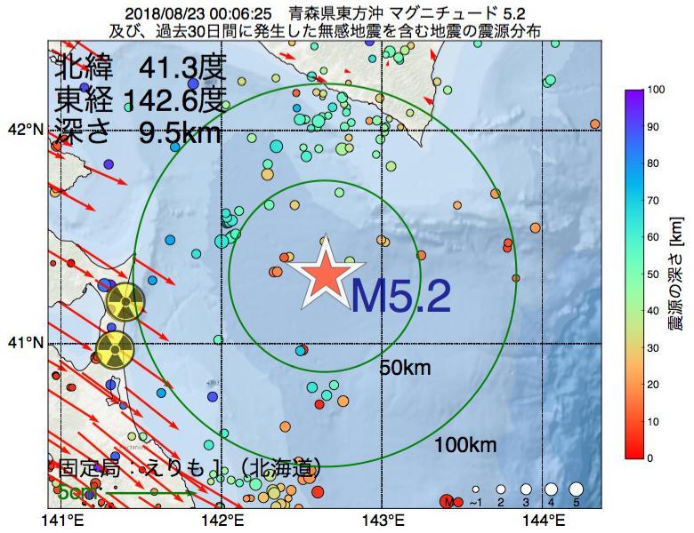 地震震源マップ:2018年08月23日 00時06分 青森県東方沖でM5.2の地震