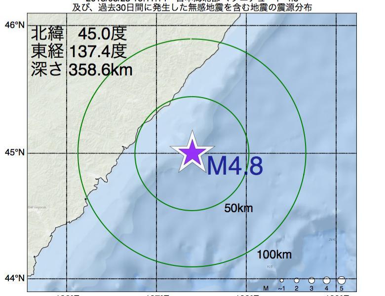 地震震源マップ:2018年08月23日 16時11分 日本海北部でM4.8の地震