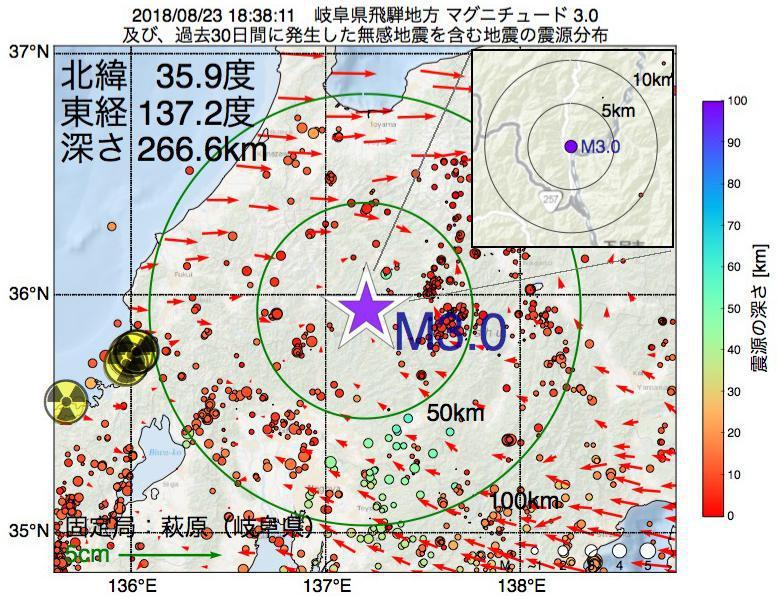 地震震源マップ:2018年08月23日 18時38分 岐阜県飛騨地方でM3.0の地震