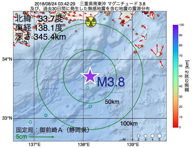 地震震源マップ:2018年08月24日 03時42分 三重県南東沖でM3.8の地震
