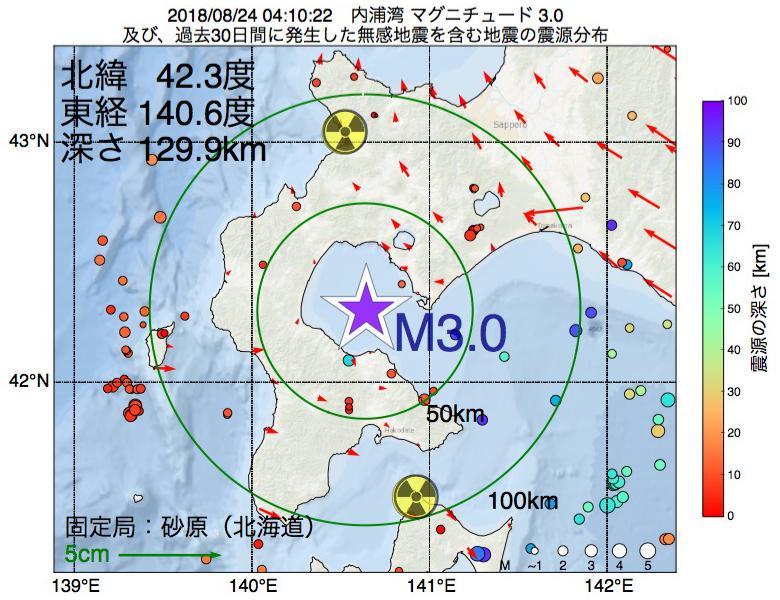 地震震源マップ:2018年08月24日 04時10分 内浦湾でM3.0の地震
