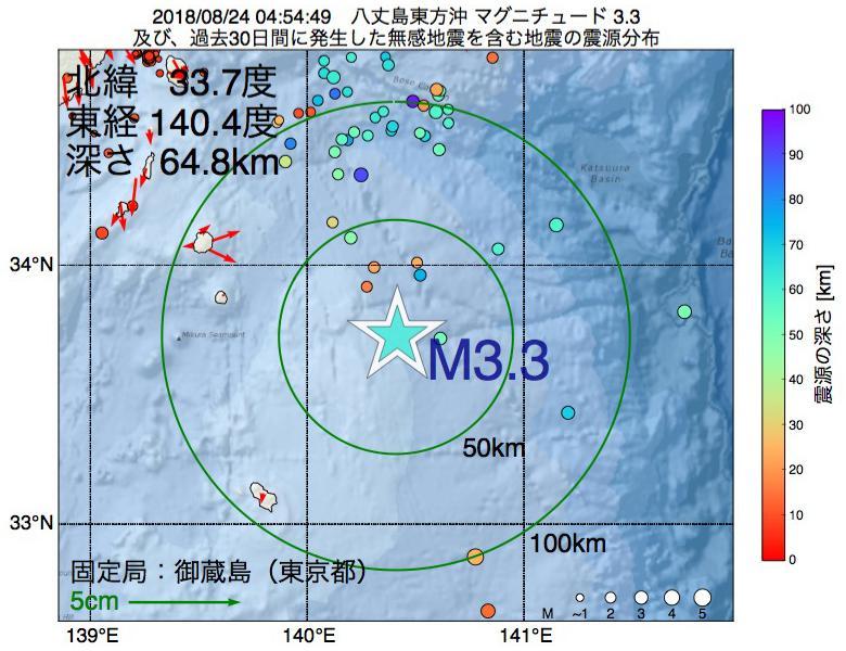 地震震源マップ:2018年08月24日 04時54分 八丈島東方沖でM3.3の地震