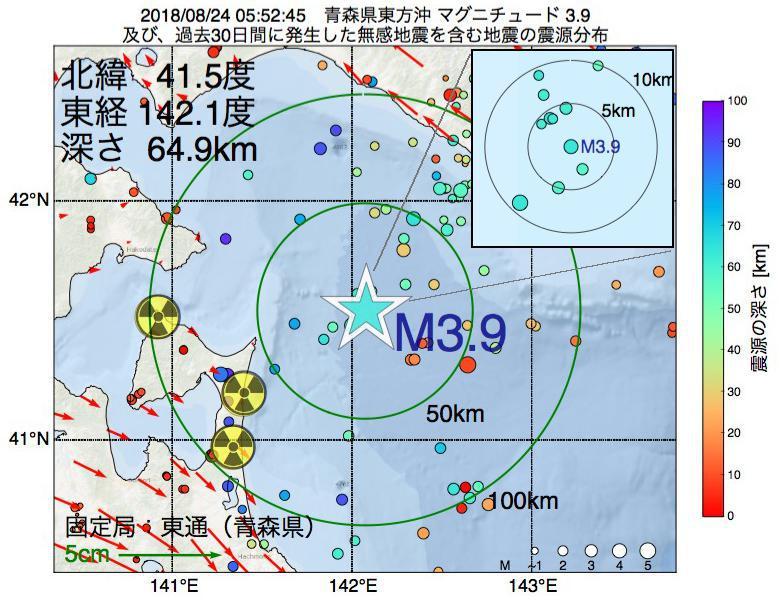 地震震源マップ:2018年08月24日 05時52分 青森県東方沖でM3.9の地震