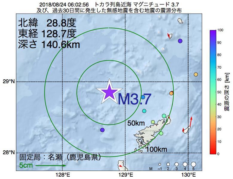 地震震源マップ:2018年08月24日 06時02分 トカラ列島近海でM3.7の地震