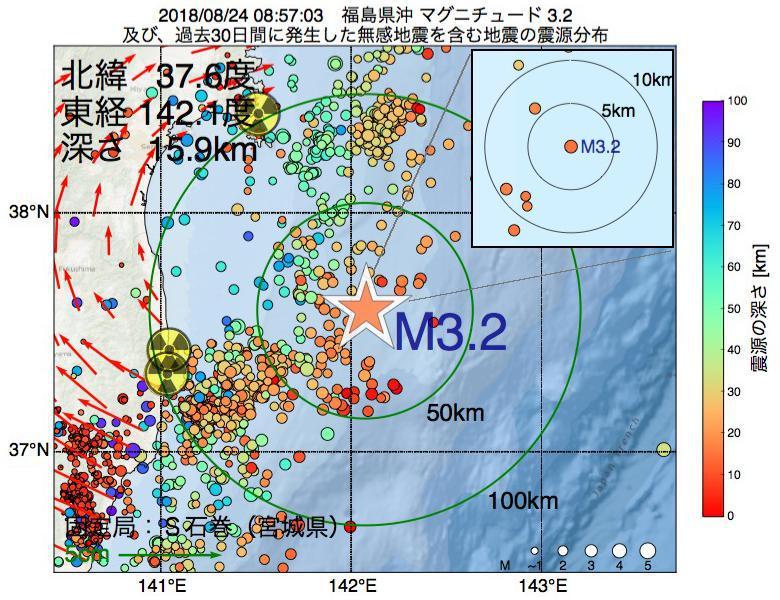 地震震源マップ:2018年08月24日 08時57分 福島県沖でM3.2の地震