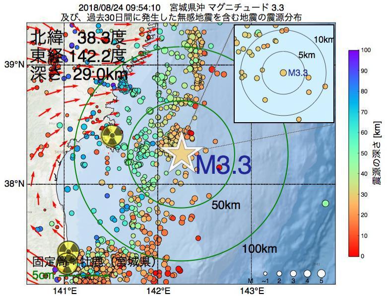 地震震源マップ:2018年08月24日 09時54分 宮城県沖でM3.3の地震