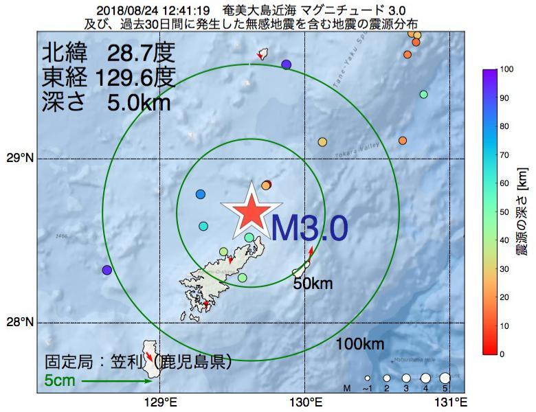 地震震源マップ:2018年08月24日 12時41分 奄美大島近海でM3.0の地震