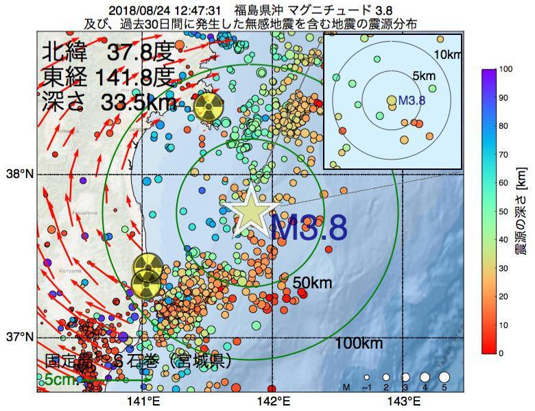 地震震源マップ:2018年08月24日 12時47分 福島県沖でM3.8の地震