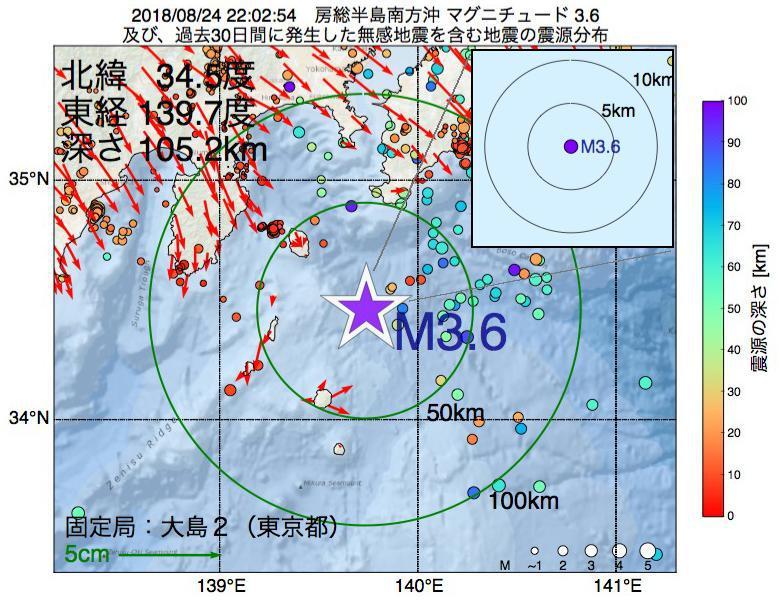 地震震源マップ:2018年08月24日 22時02分 房総半島南方沖でM3.6の地震