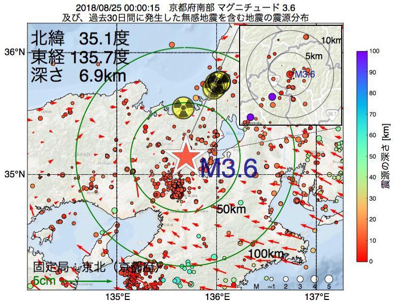 地震震源マップ:2018年08月25日 00時00分 京都府南部でM3.6の地震