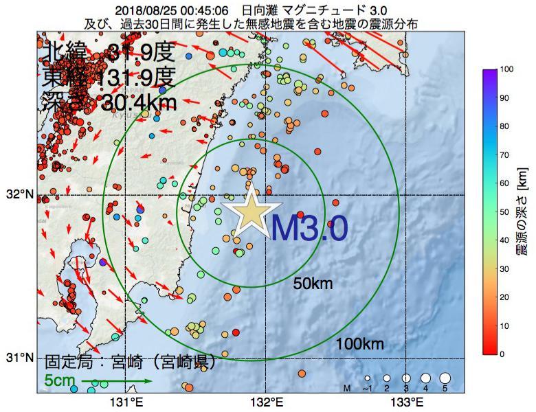 地震震源マップ:2018年08月25日 00時45分 日向灘でM3.0の地震