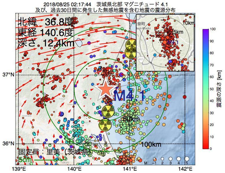 地震震源マップ:2018年08月25日 02時17分 茨城県北部でM4.1の地震