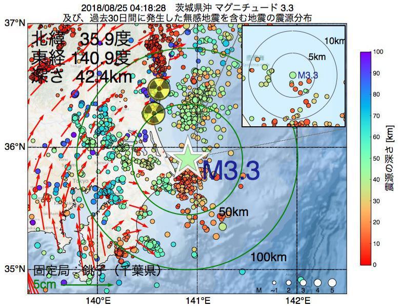 地震震源マップ:2018年08月25日 04時18分 茨城県沖でM3.3の地震