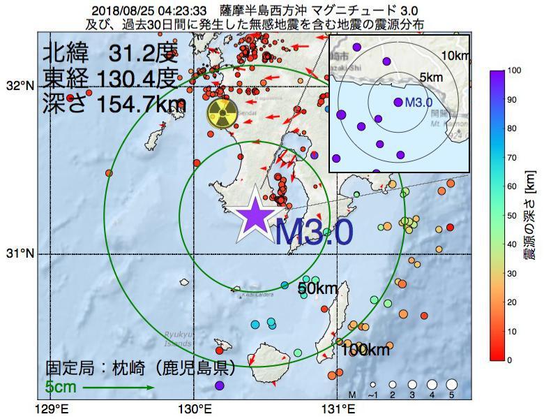 地震震源マップ:2018年08月25日 04時23分 薩摩半島西方沖でM3.0の地震