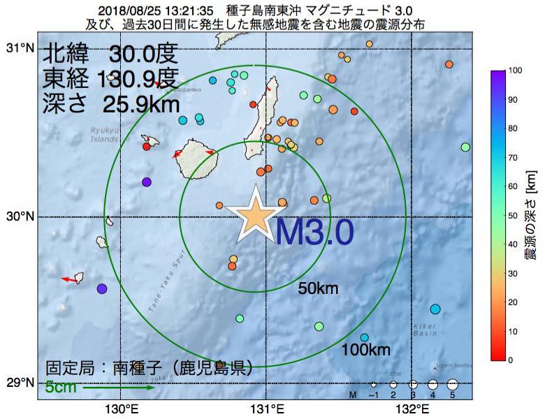 地震震源マップ:2018年08月25日 13時21分 種子島南東沖でM3.0の地震